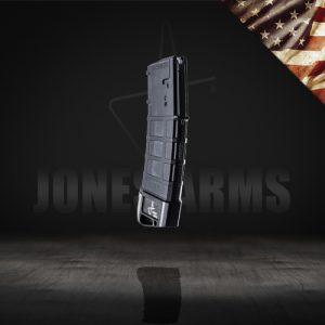 Jones Arms Magazine Extension
